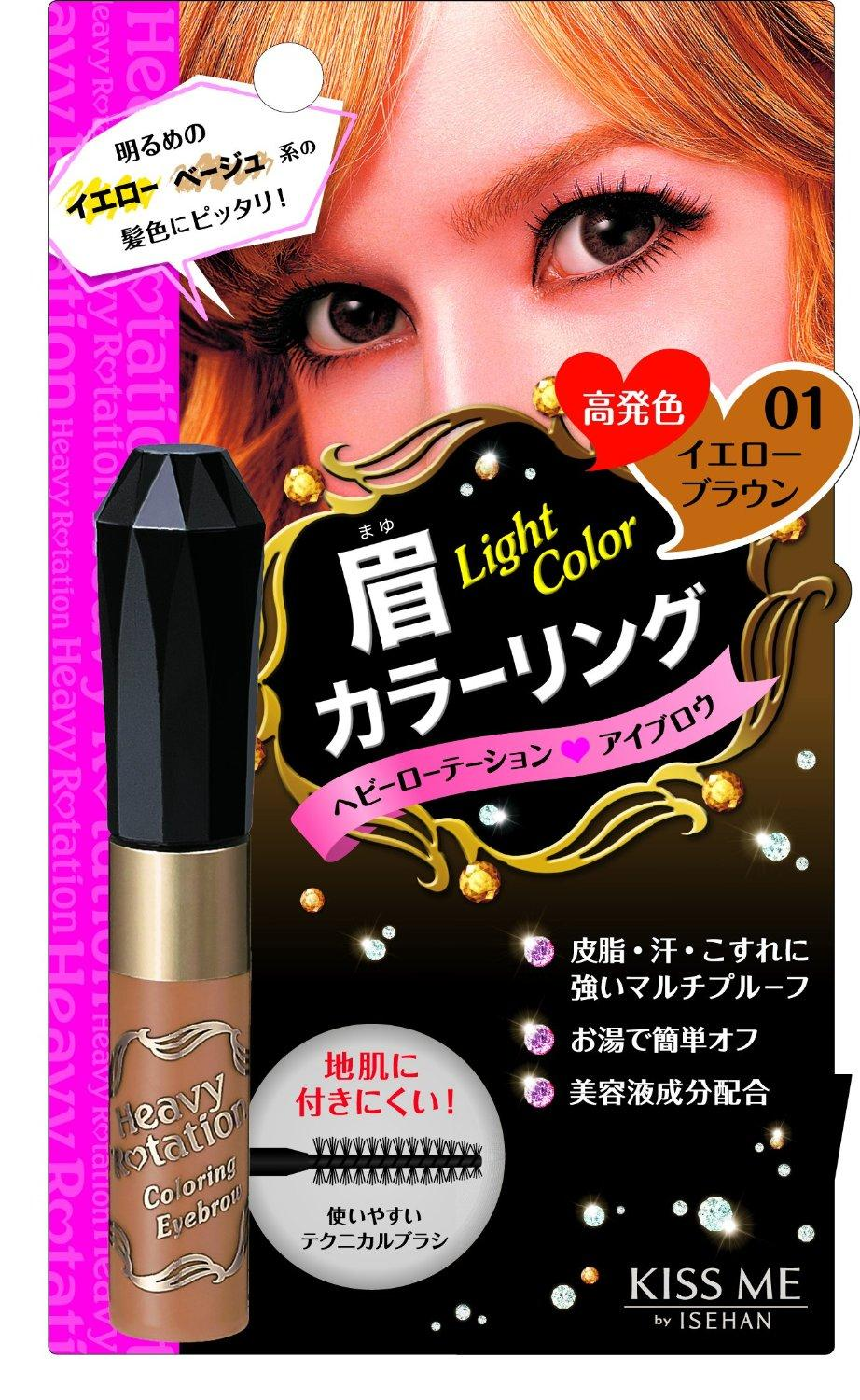 $13.93 Kiss Me Heavy Rotation Coloring Eyebrow, 01 Yellow Brown, 0.5 Pound