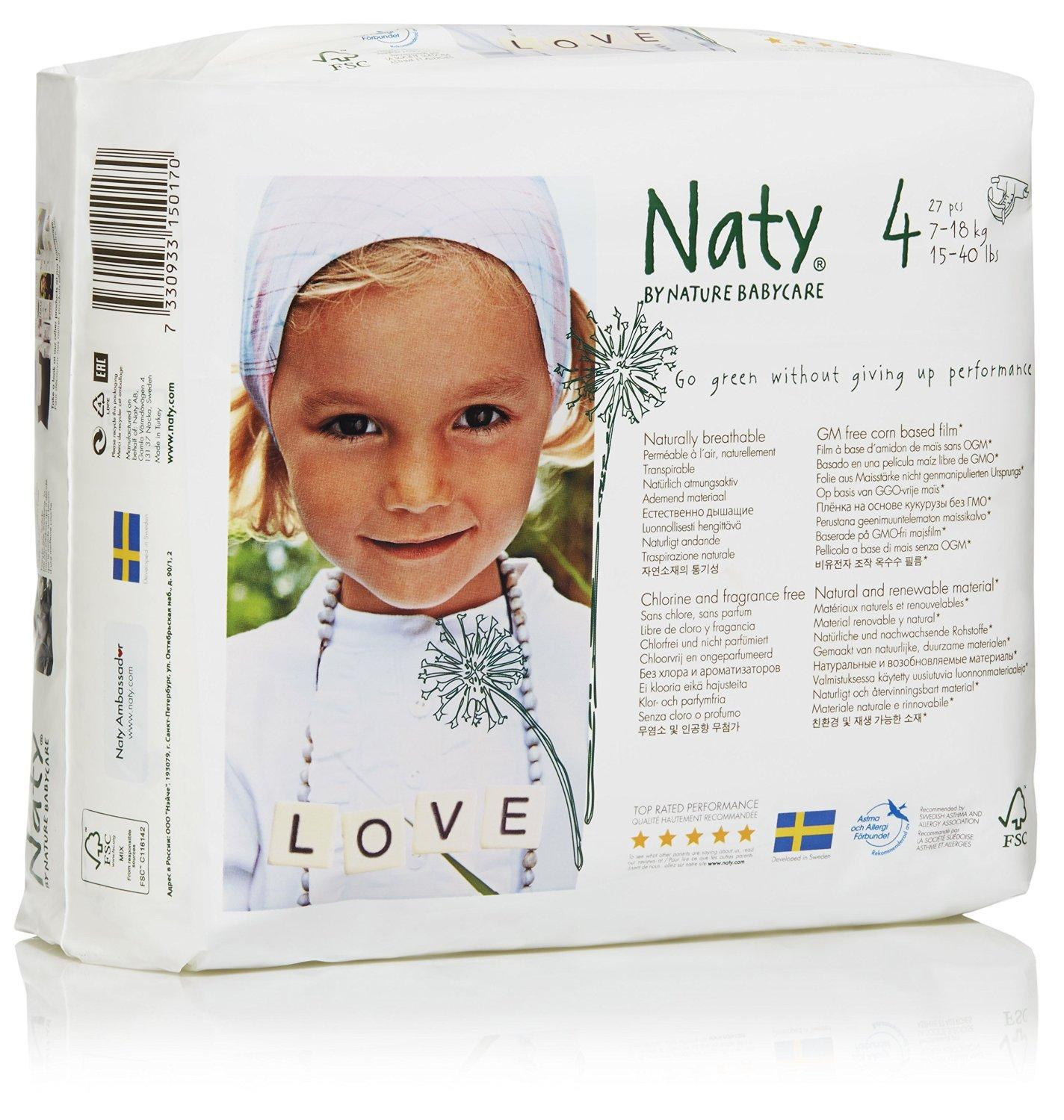 Prime Members Only! 25% + Extra 20% Off Naty by Nature Babycare Eco-Diapers @ Amazon.com