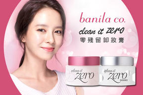 $16.30 Banila Clean It Zero Sherbet Cleanser, 100ml