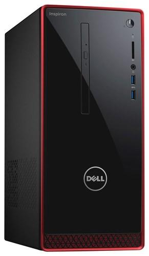 Dell Inspiron 3650 Desktop (Core i7-6700 16GB 2TB AMD Radeon R9 360 2GB)