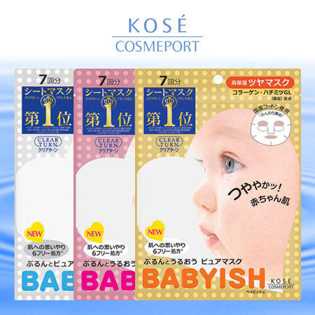 From $7.49 Kose Clear Turn Essence Facial Mask