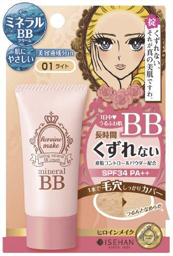$12.85 Kiss Me Heroine Make Lasting Mineral BB Cream SPF34 PA++ 01 Light 30g