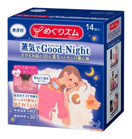 $14.99 Kao Megurism Steam Good-Night Body Sheet 1box, 14pcs