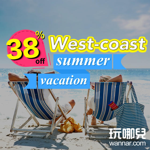 Save up to 38% on west coast deals @ wannar