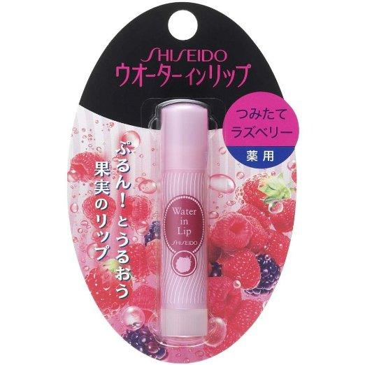 $7.03 WATER IN LIP Shiseido FT Balm, Raspberry, 3.5 Gram