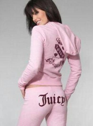 40% Off Select Track @ Juicy Couture