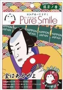 $6.00 Pure Smile Japan Edo Face Mask Momi Maro Actor Collagen & Ha Mask with Green Tea Scent 1pc