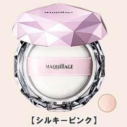 $42.98 SHISEIDO MAQuillAGE Design Remake Loose Powder Silky Pink