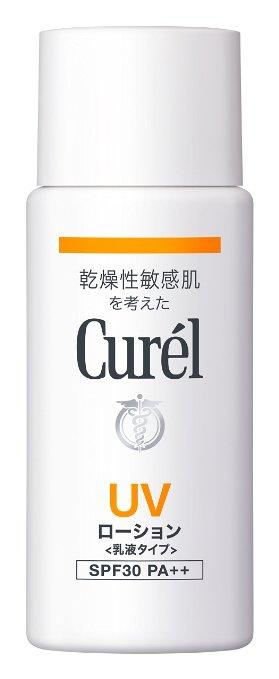 $15.59 Curel UV lotion SPF30 PA++ 60ml [For sensitive dry skin]