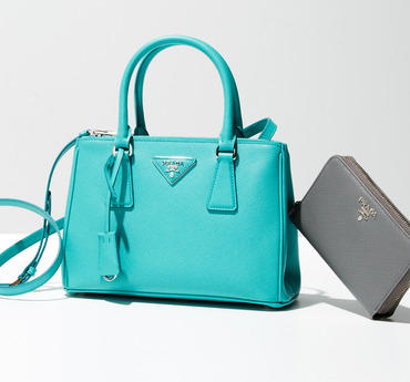 Up to58% Off + From $169 Prada Handbags, Shoes & Accessories On Sale @ Gilt