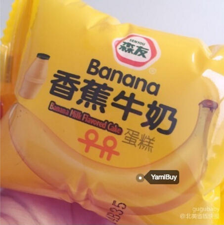 From $1.05 Top Selling Snacks in Yamibuy