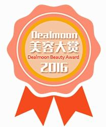 Makeup Edition 2016 Dealmoon Beauty Awards