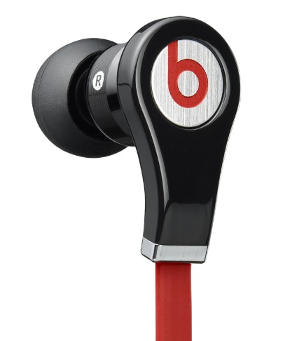 Up To 30% OffSelect Beats Headphones @ PC Richard & Son