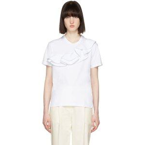 MSGM: White Asymmetric Ruffle T-Shirt