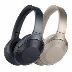 SONY MDR1000X 无线降噪耳机 双色可选