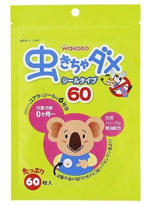 直邮中美!$7.83/RMB53.9贴心呵护 wakodo 和光堂 宝宝驱蚊贴 60片装 特价