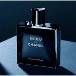 BLEU DE CHANEL 男士香水,陈伟霆同款最爱的香水