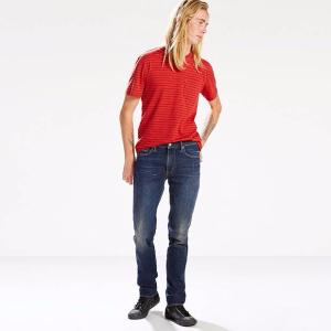 519™ Extreme Skinny Stretch Jeans