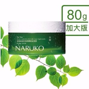 $24.99 + FREE Box Of Mask With Naruko Tea Tree Shine Control & Blemish Clear Night Gelly Sleeping Mask 80g Purchase