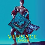 Versace Eros Men's 3 Gift Set