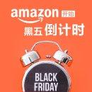 Daily Update 2017 Best Deals@ Amazon