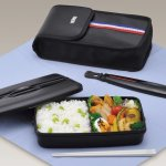 Thermos  Lunch Box Sets Deal of the Day @Amazon Japan