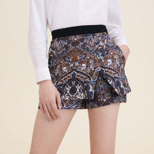 IMANE 2-in-1 effect jacquard shorts