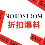 Nordstrom Comment with Images and Share