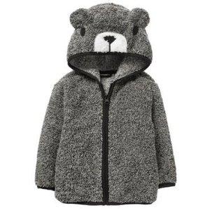 Sherpa Cub Jacket