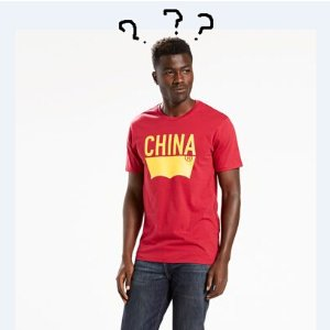 Levi's Country Tee   China  Levi's® United States (US)