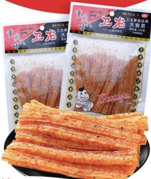 12% OffWEILONG Select Snacks Sale @ Yamibuy
