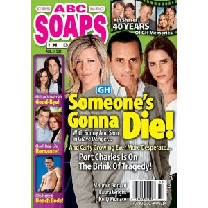 ABC Soaps In Depth Magazine Subscription Discount | Magazines.com