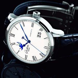 $5988 (Orig$11,500) Glashutte Men's Senator Panorama Date Moonphase Watch 100-04-32-12-04