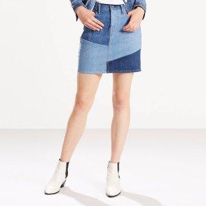 Everyday Skirt | Pacific Indigo |Levi's® United States (US)