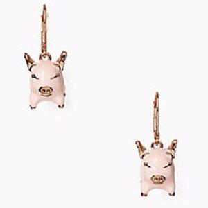 imagination pig drop earrings | Kate Spade New York