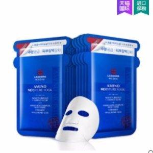 ¥59.9包邮 买2减¥5LEADERS氨基酸第三代水库面膜