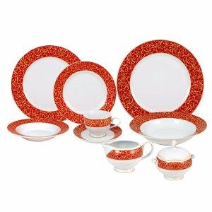 Mikasa® Parchment Rouge 45 Piece Dinnerware Set