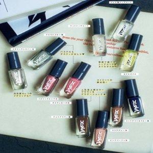 $7 / RMB46 直邮中美承包你的指甲油 mini 2月刊 随刊附赠 X girl 11瓶指甲油 预售