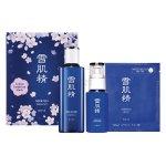 KOSE Sekkisei Trial Set + Up to $25 Gift Card + Free Shopping Bag