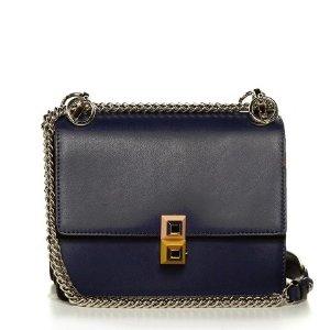 Fendi Rainbow leather cross-body bag