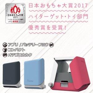 $30.96 Takara Tomy Printoss Printer @Amazon Japan
