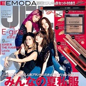 $6.9/RMB46.7 直邮中美日本时尚杂志JELLY 9月刊 附录赠送 EMODA彩妆4件套