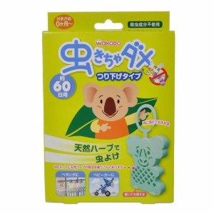 $5.41Wakodo Mosquito Repellent @Amazon Japan