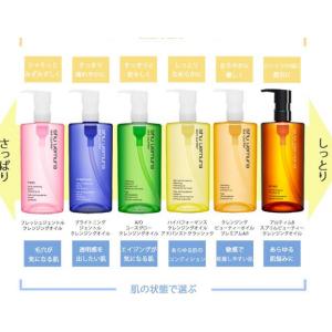 Shu Uemura makeup remover