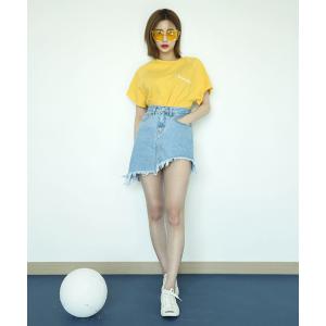 Asymmetrical Frayed Hem Skirt   STYLENANDA