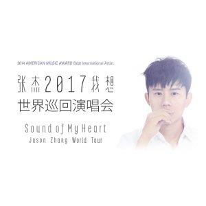 9折+有效登录留评论抽奖送票 独家!