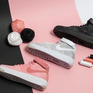 $71.97NIKE AIR FORCE 1 ULTRA FLYKNIT WOMEN'S SHOE @ Nike Store