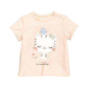 Top with Printed Design | Powder pink | Kids | H&M US
