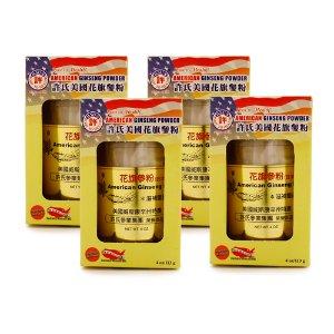 HSU Ginseng Cultivated Am. Ginseng Powder Set