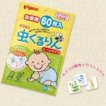 Pigeon Mosquito Repellent Stickers @Amazon Japan